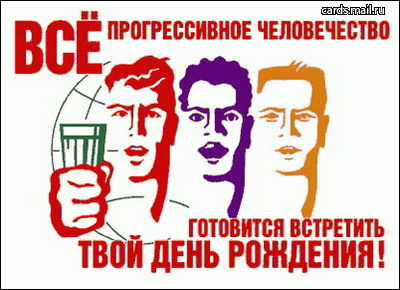 http://cx-9.at.ua/_fr/4/6199698.jpg
